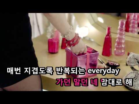 [KTV] Ailee - U&I