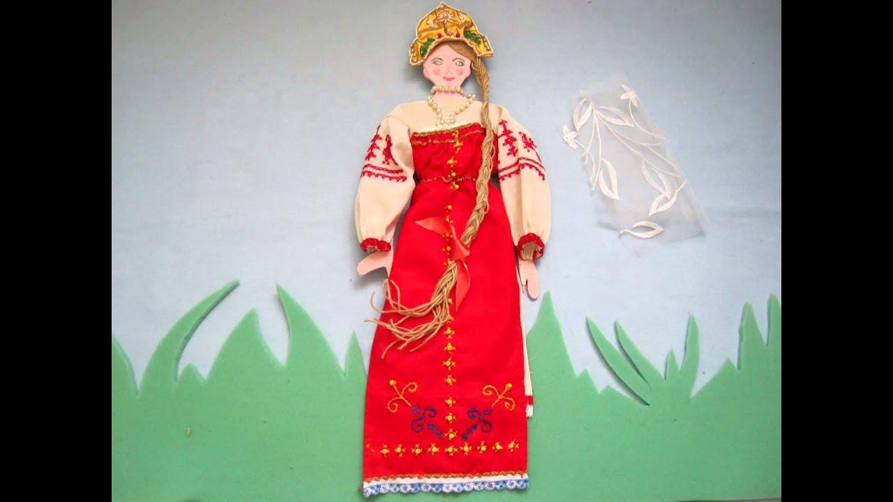 русские народные костюмы - YouTube