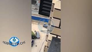 У жилого комплекса на юге Москвы произошла стрельба — видео очевидца #НОВОСТИ#СНГ#НОВОСТИСНГ