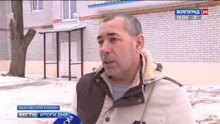 видео Строительство домов и бань из бруса в г. Кудымкар под ключ. Деревянные дома в Пермском крае недорого