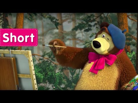 Masha and the Bear -  Liar, liar, pants on fire!  (Lisa Mona)