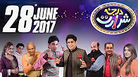 Darja-E-Shararat - SAMAA TV - Abrar Ul Haq - 28 June 2017