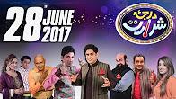 Darja-E-Shararat - SAMAA TV - Abrar Ul Haq - 28 June 2017