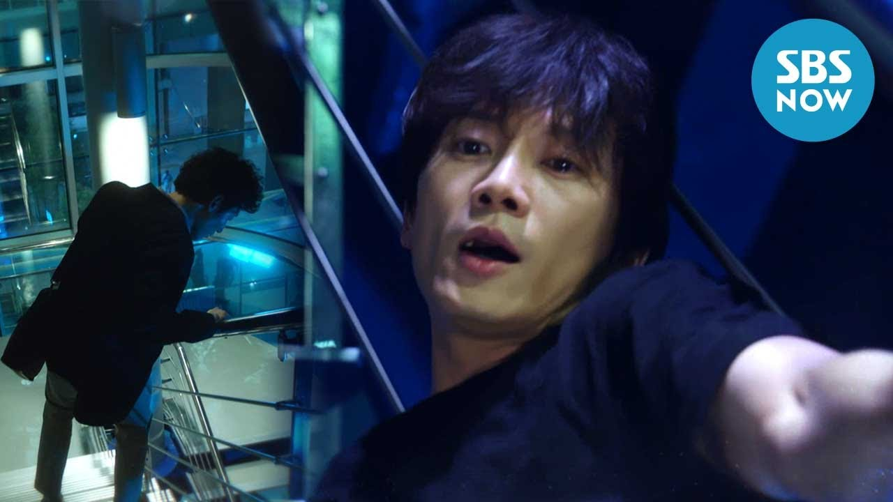 [의사요한] Ep.9 예고 '지성(Ji Sung)을 위협하는 어두운 그림자!' / 'Doctor John' Preview | SBS NOW