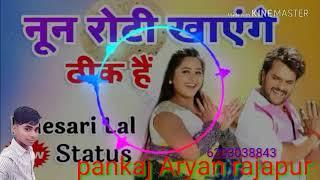 Gambar cover Non Roti khayenge Zindagi aise hi batayenge thik hai DJ Pankaj Aryan