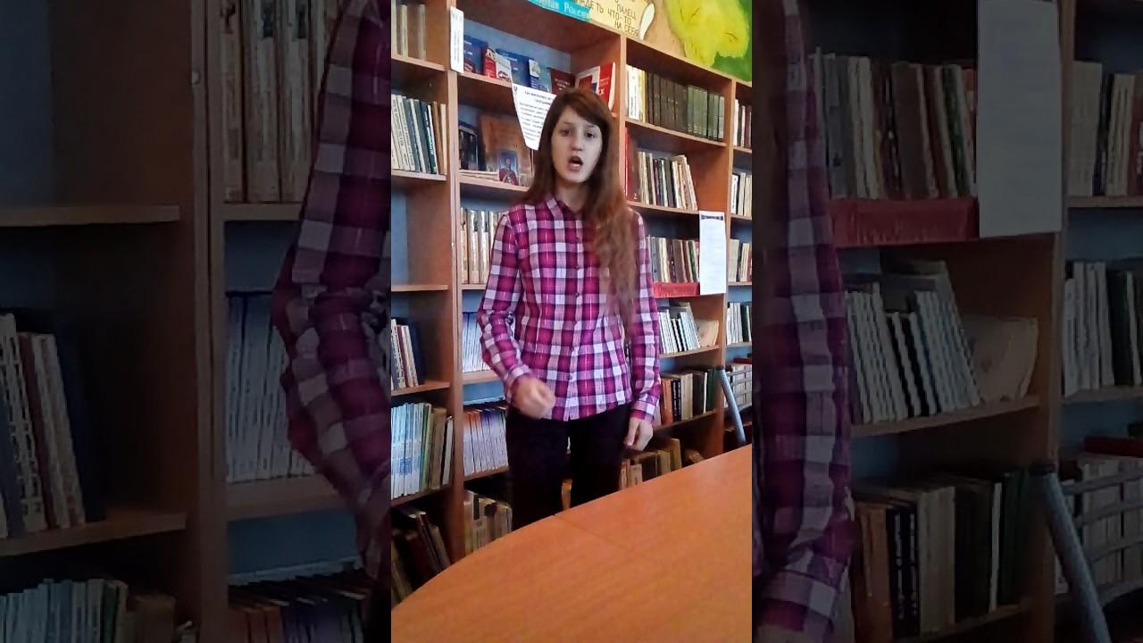 Начала Сосать В Библиотеке