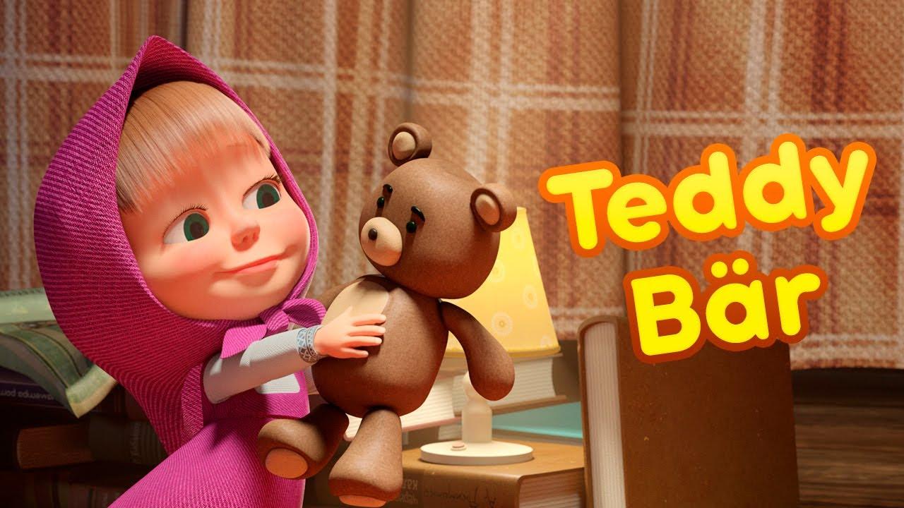 Mascha und der Bär 🧸❣️  Teddy Bär 🧸❣️  Die Kinderlieder 🎵