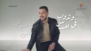 Mohamed El Sharnouby Sabah El Sabbah 2019 محمد الشرنوبي صبح الصباح