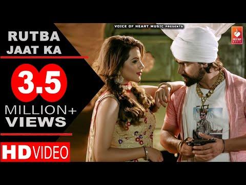 Rutba Jaat Ka | Biru Kataria, Soniya Verma, Ameet Choudhary | Latest Haryanvi Songs Haryanavi 2018 thumbnail