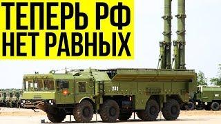 МИР В УЖАСЕ! Российская армия получила на вооружение гиперзвуковые ракеты - Последние новости России