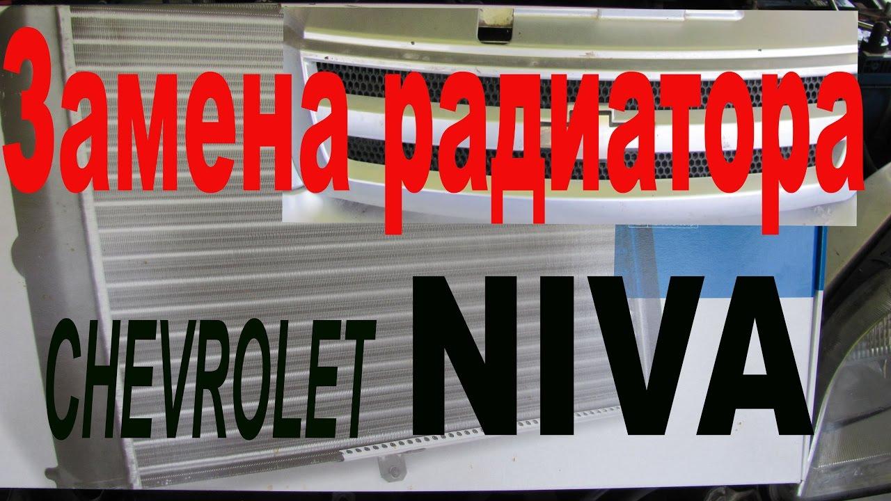 Колёса — бесплатные объявления о продаже и покупке бу автомобилей шевроле нива в казахстане. Авторынок бу и новых шевроле нива. Цены на подержанные и новые chevrolet niva.