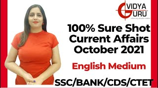 Weekly October 2021 Current Affairs I Monthly GK for IBPS Clerk I General Awareness for SBI PO & CDS