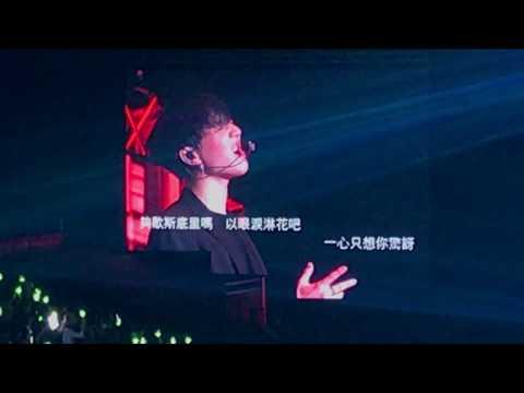 170701 GOT7 - 浮誇 (Cantonese song) - GOT7 Global Fan Meeting in Hong Kong 2017