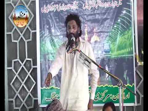 Zakir Bashir Hussain Salik Mosaib  Majlis 19 August 2017 Jhang City