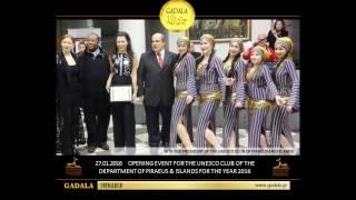 EN//FOTOALBUM | 27.01.2016 VENTRE DANSE ORIENTALE BELLY DANCE SCHOOL ÉCOLES ORIENT SEMINAIRES GADALA