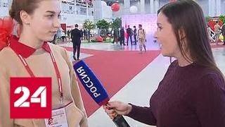 Смотреть видео В подмосковной Кубинке открылся молодежный форум