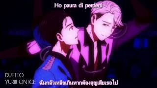 Duetto : Stammi Vicino Non Te Ne Andare YOI [Thaisub]