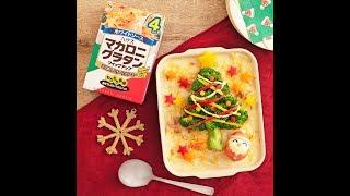 レシピ詳細はこちら https://housefoods.jp/recipe/rcp_00018151.html ...