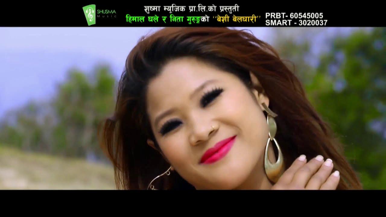 Download बेशी बेलघारी, Sarara aau maya    Popular Nepali song besi belghari by Himal ghale & Nita Gurung,