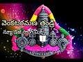 Venkataramana Thandri venkataramana||Dj Song Mix|| By Raj 9701063090