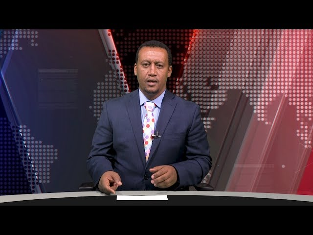 ESAT DC Daily News Wed 12 Sep 2018