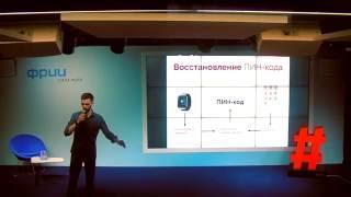 Python, умные часы и нейронные сети