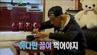 【TVPP】KangNam - Eat ramen with a good appetite, 강남 - 살 빼란 소리에 울컥! 폭풍 라면 흡입 @ I Live Alone