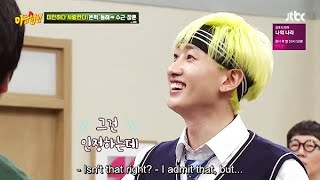 [ENG] Super Junior - Knowing Bros E200 - D&E new name!