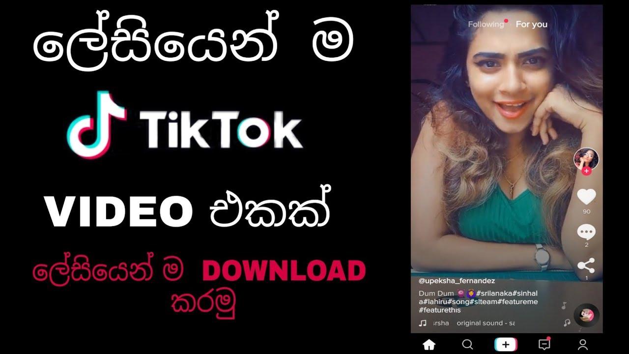 How to Save download Tik Tok (Musically) app Video in Gallery /Sinhala  (සිංහලෙන්)