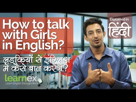 How to talk with Girls in English? English speaking practice lesson for beginners in Hindi
