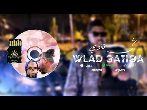 Gnawi - WLAD 3ATI9A [ OFFICIEL CLIP ]