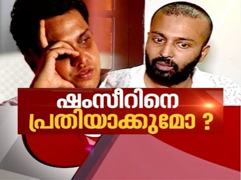 COT Naseer Murder Attempt : Controversy continues | Asianet News Hour 13 JUN 2019