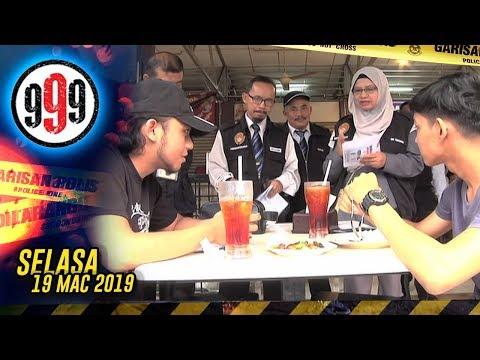 999 (2019) | Tue, Mar 19
