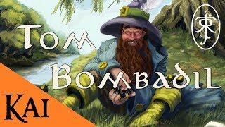 El Misterio de Tom Bombadil