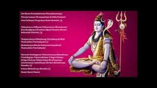 ૐ Mahadevaya Namaha ૐ Powerful Mantra