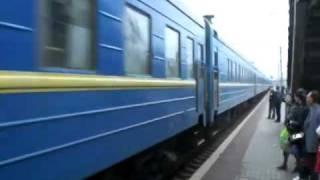 Поезд Киев - Одесса