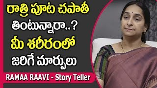 What is More Healthy Food In Night Time Rice or Chapati    Ramaa Raavi    SumanTV Mom