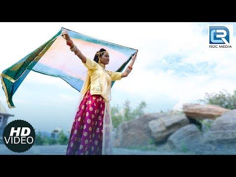 Twinkle Vaishnav सर र र र... उड़े | Satrangi Lahriyo | जरूर देखे और शेयर जरूर करे | Rajasthani Song Mp3