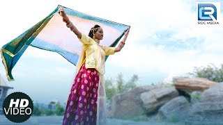Twinkle Vaishnav सर र र र... उड़े | Satrangi Lahriyo | जरूर देखे और शेयर जरूर करे | Rajasthani Song