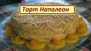 Кулинария от Добрыни! Торт Наполеон! Самый простой  рецепт!