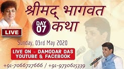 +91-7066727666 | Live Shrimad Bhagwat Katha l Day 07 l Sunday, 03rd May 202