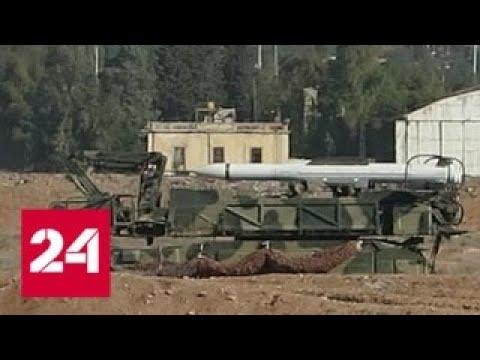 Появились первые кадры с разбомбленного аэродрома Меззе - Россия 24