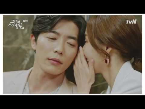 "Ost Her Private Life Episode 6 Ballad - Lee Hae Ri (Davichi) ""Maybe"""