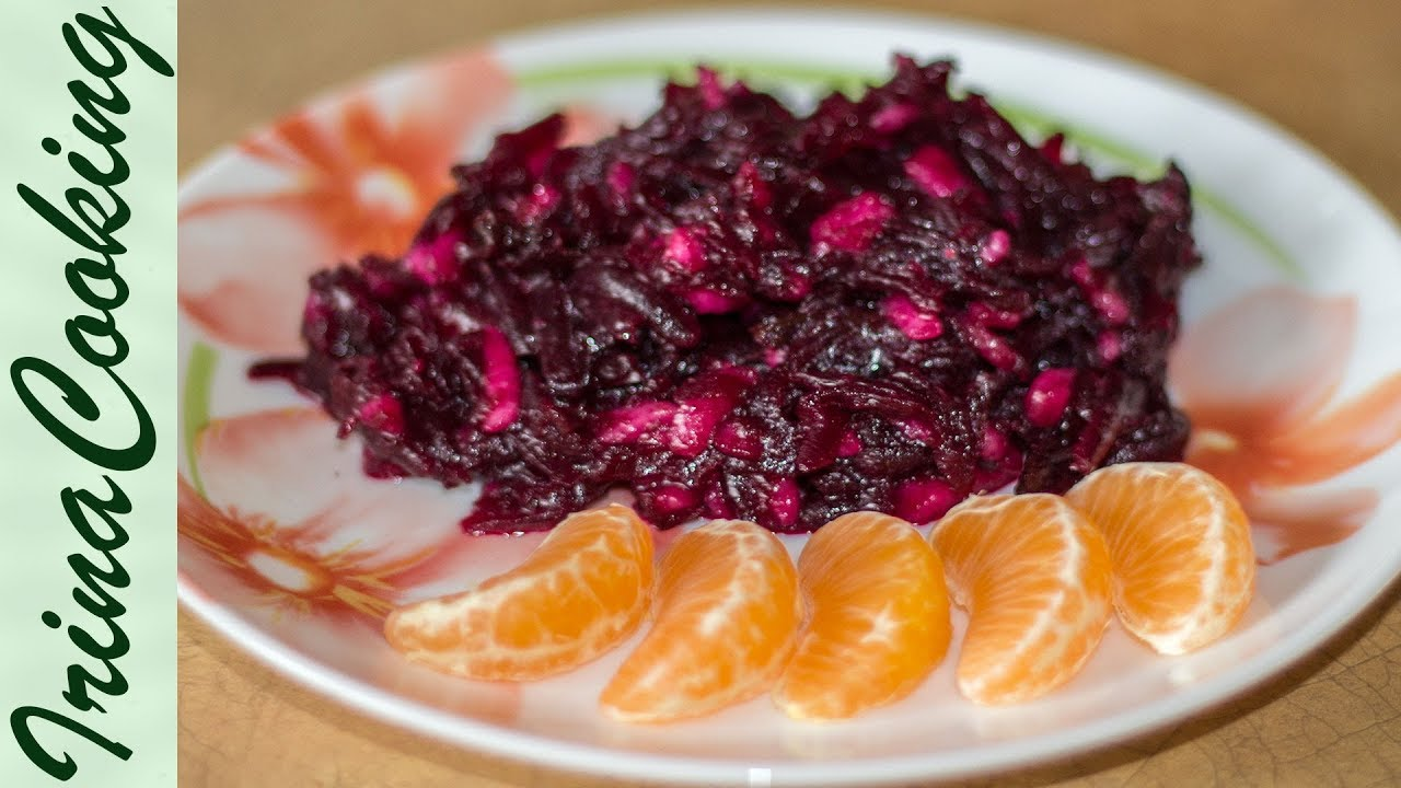 салат из свеклы и чернослива без майонеза рецепт