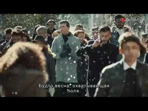 Невеста из стамбула сериал в контакте