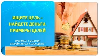 Значение тату деньги - фото примеры