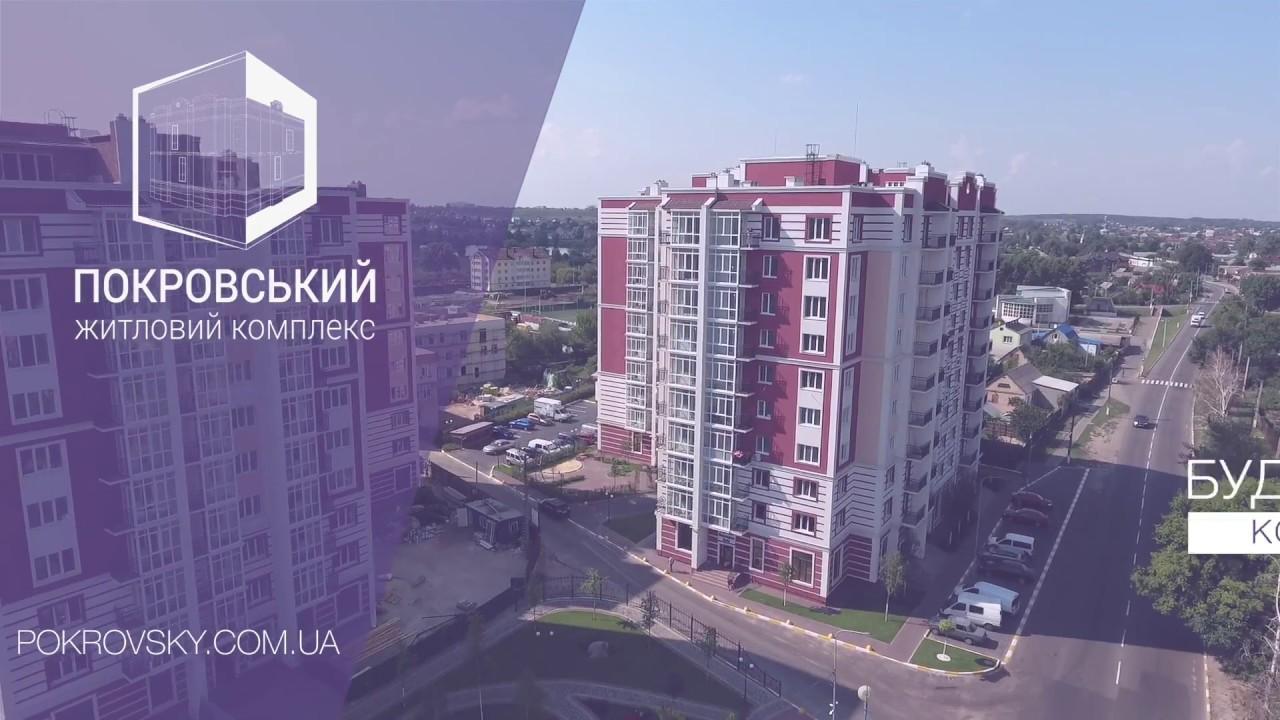 Продам (сдам) элитный коттедж с ремонтом Софиевская Борщаговка .