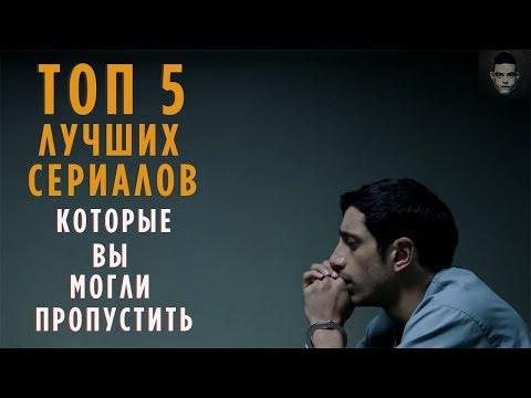 ТОП 5 ЛУЧШИХ