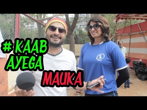 #Kaab Ayega MAUKA ; What about Womens INDIAN Premiere League