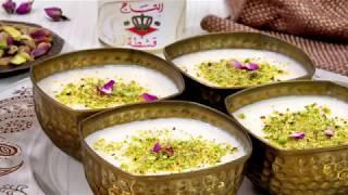 Mohalabia Recipe